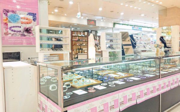 2020.2.7 聖蹟桜ヶ丘OPA店オープン!